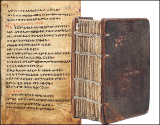 TM 1124 - Ethiopian Psalter in Ge'ez
